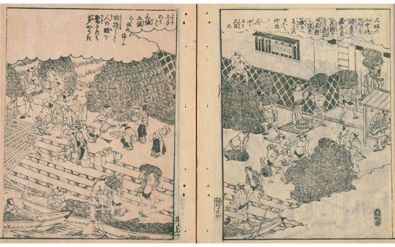 攝津名所圖會 寛政10年(1798)/ 所蔵 国立国会図書館